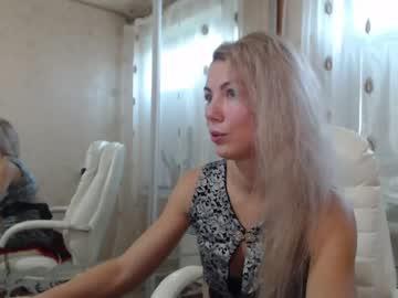 [24-11-20] anelinlight chaturbate private show video