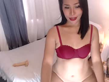 [28-09-20] urhotpinayprincess video with toys from Chaturbate