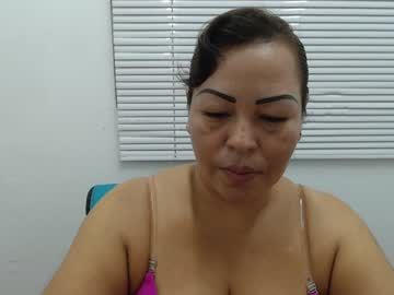 [12-07-20] big_mommy1 private sex video