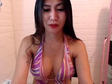 [21-01-21] urpinayflavorxxx chaturbate nude