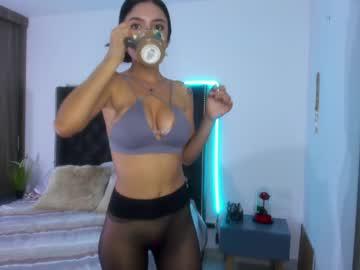 [21-07-21] salomedyla record webcam show