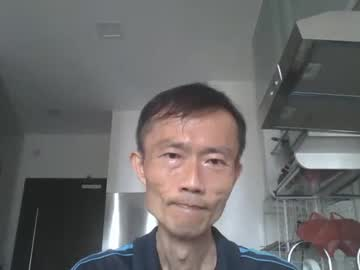 [16-01-21] leeminhao record blowjob show from Chaturbate