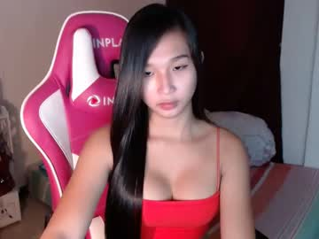 [06-11-20] angelicfaces public webcam from Chaturbate