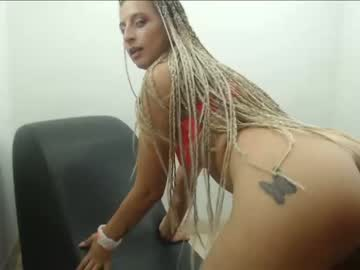 [07-05-20] niham_and_miller record private XXX show from Chaturbate