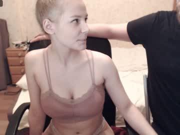 [26-06-20] xxxlina chaturbate public webcam video