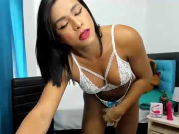 [25-02-20] anahisdoll show with cum from Chaturbate