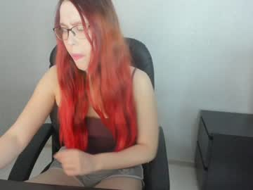 [03-12-20] visecret record cam show from Chaturbate