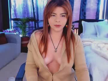 [27-01-21] amy_mili record premium show video from Chaturbate.com