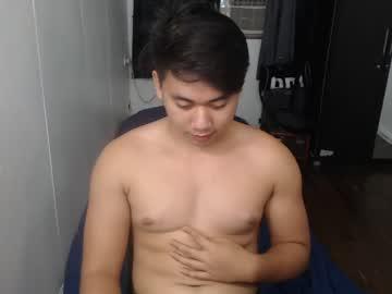 [12-09-20] ur_sex_guru video with dildo from Chaturbate