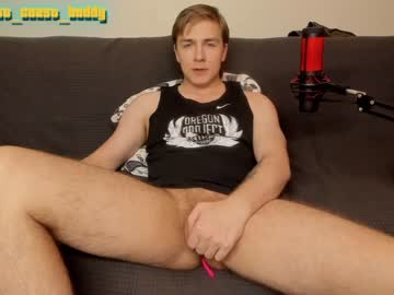 [25-10-20] west_coast_buddy record private from Chaturbate.com