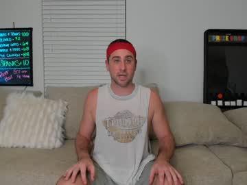 [13-08-20] cumdiamonds record video with dildo from Chaturbate.com