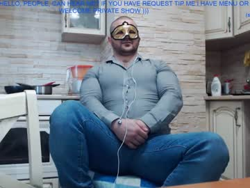 [06-04-20] machomichaelstrong private show video from Chaturbate