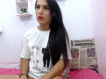 [27-01-20] _camila_sweet record public show video