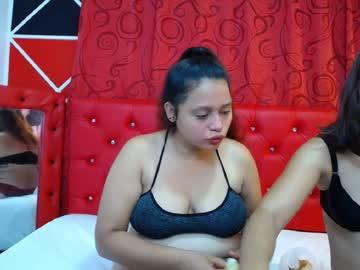 [11-07-20] katie_sasha_ record private sex show from Chaturbate