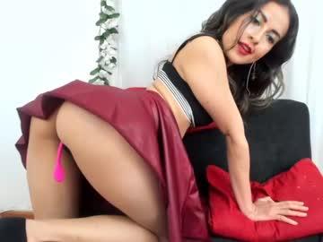 [12-12-20] lua_miller_ record public show video