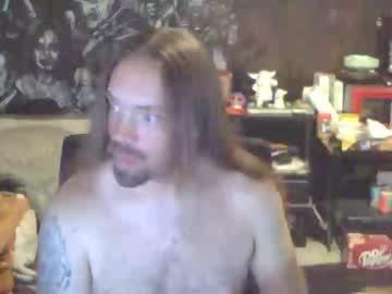 [23-10-21] shredmancer record private show