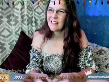 [08-12-20] defututa video with dildo from Chaturbate