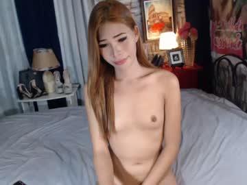 [25-01-20] darkts_angei_bedsex public webcam video from Chaturbate.com