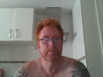 [06-04-20] kiwi_boss61 record blowjob video