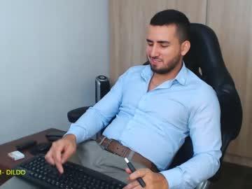 [21-10-20] mr_david_cox record private webcam from Chaturbate