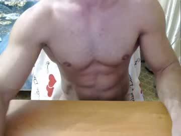 [18-07-20] alexxxbond chaturbate private webcam