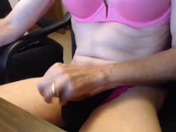[03-10-21] prgou912 record video with dildo from Chaturbate