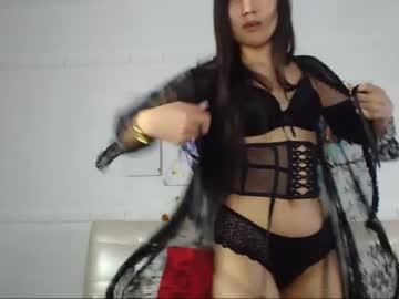 [25-02-20] passionateasia record public webcam video from Chaturbate