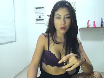 [30-06-21] selena_kay1 chaturbate record
