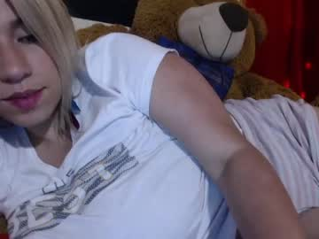 [26-05-20] angeldulcex record public webcam video