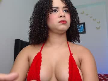 [11-07-20] exotic_curls record public webcam video