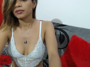 [30-04-20] nyna_fires1 public show from Chaturbate