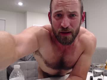 [08-06-21] benny_bee record private show from Chaturbate.com