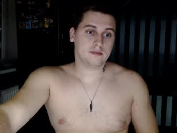 [06-09-20] blackheart53 record video with toys from Chaturbate
