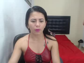 [07-07-20] conny_dort video with dildo from Chaturbate