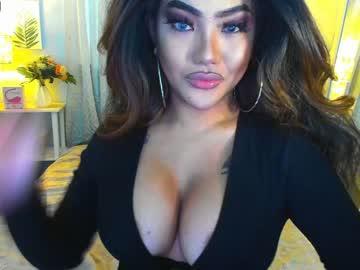 [26-11-20] takemeinheaven1 record private sex video from Chaturbate