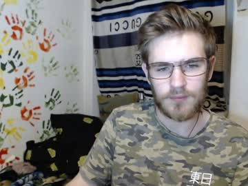 [28-01-20] gordon_cor record show with toys from Chaturbate
