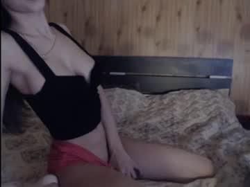 [23-03-20] natinatasha00 chaturbate private sex video