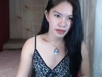 [13-06-21] lovely_eunicets chaturbate nude record