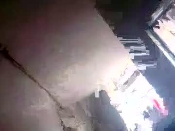 [02-08-20] meganinfo record blowjob video