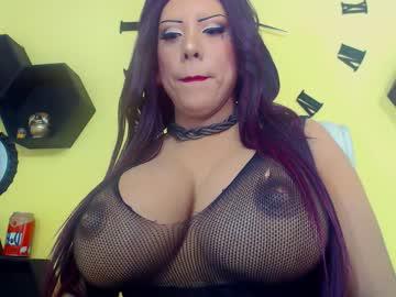 [17-05-20] mistress_eiko chaturbate cam show