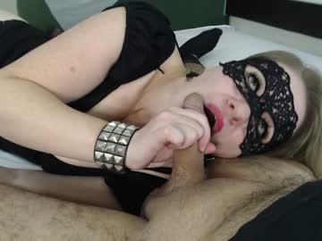 [11-12-20] kisssexmania record private webcam