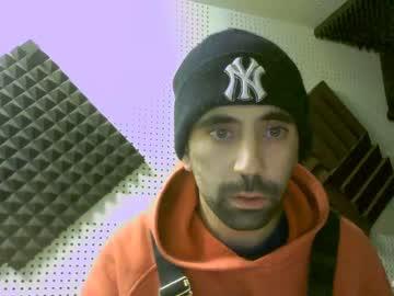 [23-11-20] martindeck record cam show