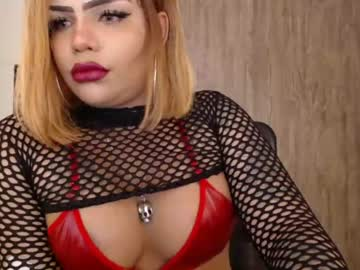 [30-05-20] verolopez95 record show with toys from Chaturbate.com