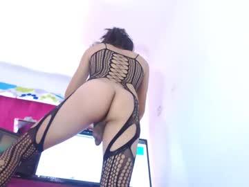 ecem_naughty_girl