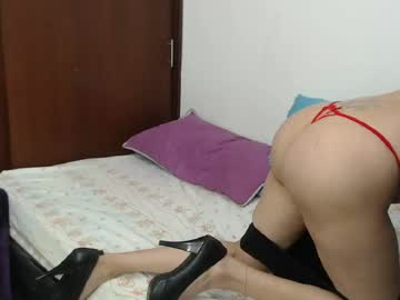 [07-02-20] hytan_ record cam show from Chaturbate.com