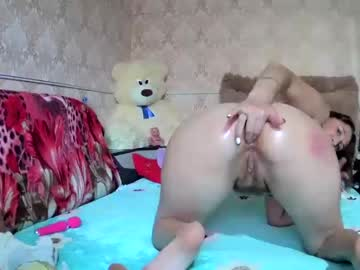 [23-10-21] marinka_ record webcam video from Chaturbate