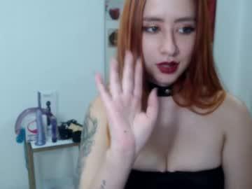 [21-05-20] nahiakinky private webcam from Chaturbate.com