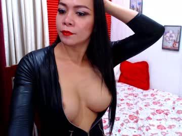 [20-11-20] seducesants123 record premium show video from Chaturbate