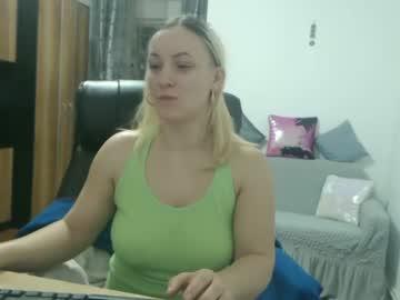 [03-02-20] queensinner public webcam