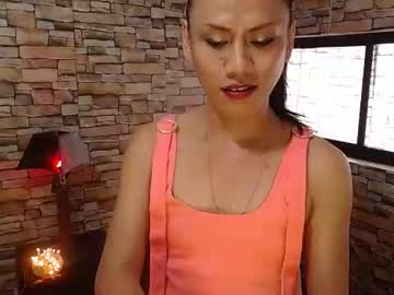 [02-12-20] asianlovetocumxxx video with dildo from Chaturbate